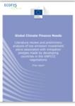 global-finance-needs